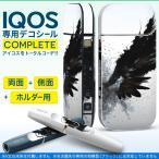 iQOS アイコス 専用スキンシール 裏表2枚 側面 ホルダー フルセット 両面 サイド ボタン インク ペンキ 黒 ブラック 羽根 007919