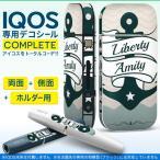 iQOS アイコス 専用スキンシール 裏表2枚 側面 ホルダー フルセット 両面 サイド ボタン 海 イラスト 青 ブルー 008064