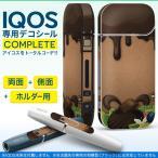 iQOS アイコス 専用スキンシール 裏表2枚 側面 ホルダー フルセット 両面 サイド ボタン イラスト お菓子 スイーツ ハート 008321