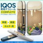 iQOS アイコス 専用スキンシール 裏表2枚 側面 ホルダー フルセット 両面 サイド ボタン イラスト お菓子 スイーツ 星 スター 008323