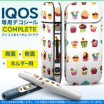 iQOS アイコス 専用スキンシール 裏表2枚 側面 ホルダー フルセット 両面 サイド ボタン お菓子 スイーツ カラフル 模様 008372