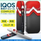 iQOS アイコス 専用スキンシール 裏表2枚 側面 ホルダー フルセット 両面 サイド ボタン 赤 レッド 黒 ブラック 模様 008535