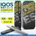 iQOS アイコス 専用スキンシール 裏表2枚 側面 ホルダー フルセット 両面 サイド ボタン 道路 英語 黄色 008631