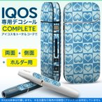 iQOS アイコス 専用スキンシール 裏表2枚 側面 ホルダー フルセット 両面 サイド ボタン 青 ブルー 水色 ハート 模様 008646