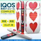 iQOS アイコス 専用スキンシール 裏表2枚 側面 ホルダー フルセット 両面 サイド ボタン 赤 レッド ハート 模様 008657
