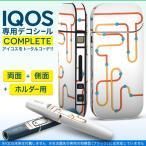 iQOS アイコス 専用スキンシール 裏表2枚 側面 ホルダー フルセット 両面 サイド ボタン 迷路 赤 オレンジ レッド 008711