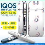 iQOS アイコス 専用スキンシール 裏表2枚 側面 ホルダー フルセット 両面 サイド ボタン 笛 イラスト 模様 008830