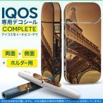 iQOS アイコス 専用スキンシール 裏表2枚 側面 ホルダー フルセット 両面 サイド ボタン 写真 エッフェル塔 セピア 008842