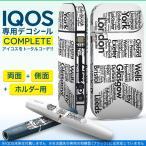 iQOS アイコス 専用スキンシール 裏表2枚 側面 ホルダー フルセット 両面 サイド ボタン 英語 外国 シンプル 009463