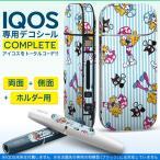 iQOS アイコス 専用スキンシール 裏表2枚 側面 ホルダー フルセット 両面 サイド ボタン 人物 キャラクター 青 009521