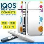 iQOS アイコス 専用スキンシール 裏表2枚 側面 ホルダー フルセット 両面 サイド ボタン 風船 空 キャラクター 009553