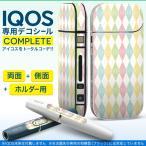 iQOS アイコス 専用スキンシール 裏表2枚 側面 ホルダー フルセット 両面 サイド ボタン カラフル 模様 009922