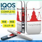 iQOS アイコス 専用スキンシール 裏表2枚 側面 ホルダー フルセット 両面 サイド ボタン クリスマス ツリー 赤 009939