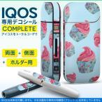 iQOS アイコス 専用スキンシール 裏表2枚 側面 ホルダー フルセット 両面 サイド ボタン お菓子 ピンク 青 010303