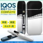 iQOS アイコス 専用スキンシール 裏表2枚 側面 ホルダー フルセット 両面 サイド ボタン ピアノ 音楽 鍵盤 010442