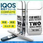 iQOS アイコス 専用スキンシール 裏表2枚 側面 ホルダー フルセット 両面 サイド ボタン 英語 シンプル メッセージ 011008