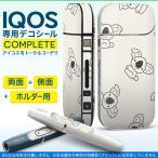 iQOS アイコス 専用スキンシール 裏表2枚 側面 ホルダー フルセット 両面 サイド ボタン 動物 アニマル コアラ 011206