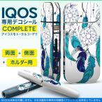 iQOS アイコス 専用スキンシール 裏表2枚 側面 ホルダー フルセット 両面 サイド ボタン ドリームキャッチャー 青 011775