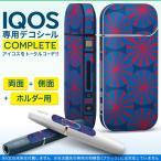 iQOS アイコス 専用スキンシール 裏表2枚 側面 ホルダー フルセット 両面 サイド ボタン 和風 和柄 青 011843