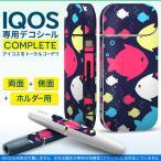 iQOS アイコス 専用スキンシール 裏表2枚 側面 ホルダー フルセット 両面 サイド ボタン 魚 イラスト かわいい 011972