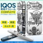 iQOS アイコス 専用スキンシール 裏表2枚 側面 ホルダー フルセット 両面 サイド ボタン 英字 かっこいい スカル 011988