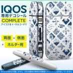 iQOS アイコス 専用スキンシール 裏表2枚 側面 ホルダー フルセット 両面 サイド ボタン ねこ 魚 かわいい 012053