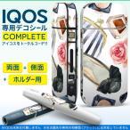 iQOS アイコス 専用スキンシール 裏表2枚 側面 ホルダー フルセット 両面 サイド ボタン くつ おしゃれ 財布 012600