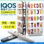 iQOS アイコス 専用スキンシール 裏表2枚 側面 ホルダー フルセット 両面 サイド ボタン アルファベット かぼちゃ 013000