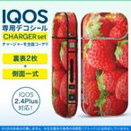 アイコス iQOS / 新型iQOS 2.4 Plus 専用スキンシール 両対応 フルセット 裏表2枚 側面 全面タイプ 苺 いちご 赤 果物 000149
