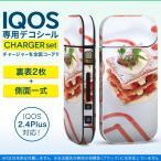 アイコス iQOS / 新型iQOS 2.4 Plus 専用スキンシール 両対応 フルセット 裏表2枚 側面 全面タイプ ケーキ いちご ミルフィーユ 000193