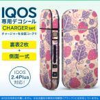 アイコス iQOS / 新型iQOS 2.4 Plus 専用スキンシール 両対応 フルセット 裏表2枚 側面 全面タイプ 苺 いちご 赤 果物 000243