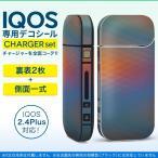 アイコス iQOS / 新型iQOS 2.4 Plus 専用スキンシール 両対応 フルセット 裏表2枚 側面 全面タイプ アーガイル チェック ダスマスク 000478