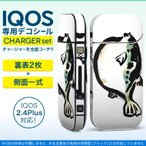 アイコス iQOS / 新型iQOS 2.4 Plus 専用スキンシール 両対応 フルセット 裏表2枚 側面 全面タイプ 魚 ふぐ 001599
