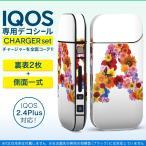 アイコス iQOS / 新型iQOS 2.4 Plus 専用スキンシール 両対応 フルセット 裏表2枚 側面 全面タイプ 英語 文字 花 カラフル 003194