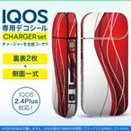 アイコス iQOS / 新型iQOS 2.4 Plus 専用スキンシール 両対応 フルセット 裏表2枚 側面 全面タイプ シンプル 赤 白 003385