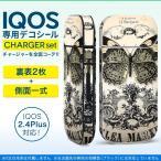アイコス iQOS / 新型iQOS 2.4 Plus 専用スキンシール 両対応 フルセット 裏表2枚 側面 全面タイプ 英語 蝶 イラスト 006139