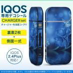 アイコス iQOS / 新型iQOS 2.4 Plus 専用スキンシール 両対応 フルセット 裏表2枚 側面 全面タイプ 花 フラワー 蝶 006196