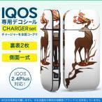 アイコス iQOS / 新型iQOS 2.4 Plus 専用スキンシール 両対応 フルセット 裏表2枚 側面 全面タイプ 動物 鹿 秋 006206