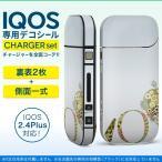 アイコス iQOS / 新型iQOS 2.4 Plus 専用スキンシール 両対応 フルセット 裏表2枚 側面 全面タイプ 花 フラワー ハート 英語 文字 007836