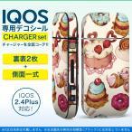 アイコス iQOS / 新型iQOS 2.4 Plus 専用スキンシール 両対応 フルセット 裏表2枚 側面 全面タイプ お菓子 スイーツ イラスト カラフル 008480
