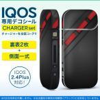 アイコス iQOS / 新型iQOS 2.4 Plus 専用スキンシール 両対応 フルセット 裏表2枚 側面 全面タイプ 黒 ブラック 赤 レッド 模様 008515