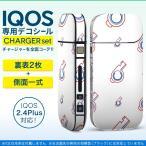 アイコス iQOS / 新型iQOS 2.4 Plus 専用スキンシール 両対応 フルセット 裏表2枚 側面 全面タイプ 笛 イラスト 模様 008830
