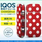 アイコス iQOS / 新型iQOS 2.4 Plus 専用スキンシール 両対応 フルセット 裏表2枚 側面 全面タイプ シンプル 水玉 ドット 赤 009067