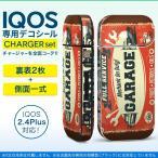 アイコス iQOS / 新型iQOS 2.4 Plus 専用スキンシール 両対応 フルセット 裏表2枚 側面 全面タイプ 英語 ポスター 赤 010294