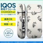 アイコス iQOS / 新型iQOS 2.4 Plus 専用スキンシール 両対応 フルセット 裏表2枚 側面 全面タイプ うし 動物 白 黒 010713