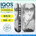 アイコス iQOS / 新型iQOS 2.4 Plus 専用スキンシール 両対応 フルセット 裏表2枚 側面 全面タイプ おしゃれ 女性 セクシー 011547