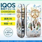アイコス iQOS / 新型iQOS 2.4 Plus 専用スキンシール 両対応 フルセット 裏表2枚 側面 全面タイプ ドリームキャッチャー 鳥 ピース 011782