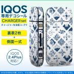 アイコス iQOS / 新型iQOS 2.4 Plus 専用スキンシール 両対応 フルセット 裏表2枚 側面 全面タイプ ねこ 魚 かわいい 012053