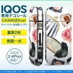 アイコス iQOS / 新型iQOS 2.4 Plus 専用スキンシール 両対応 フルセット 裏表2枚 側面 全面タイプ くつ おしゃれ 財布 012600