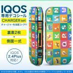アイコス iQOS / 新型iQOS 2.4 Plus 専用スキンシール 両対応 フルセット 裏表2枚 側面 全面タイプ アルファベット 英語 動物 012997